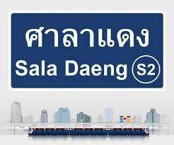 Saladaeng