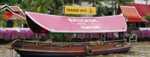 Anantara boat taxi