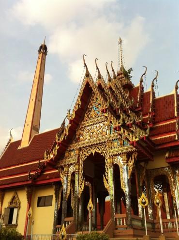 Wat Sakorn sun Prachasun