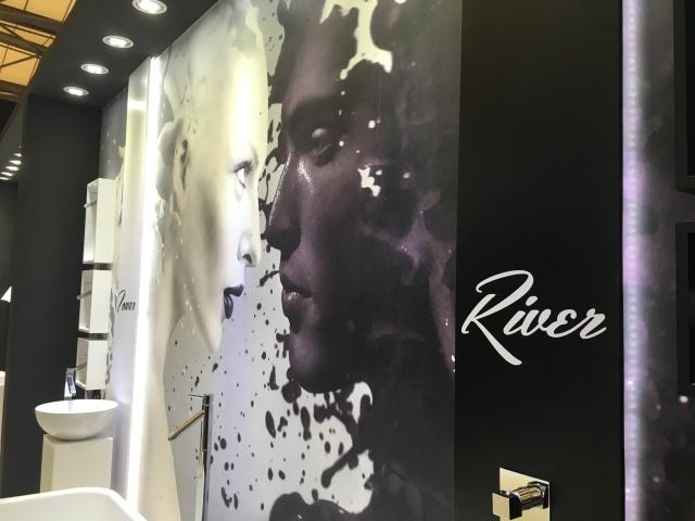 wall display KBC 2017